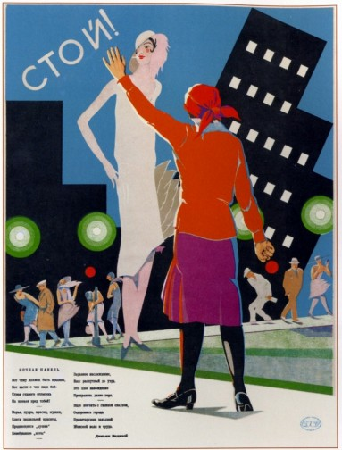 Stop! propaganda poster with anti nightlife poem D Bednyi 1929