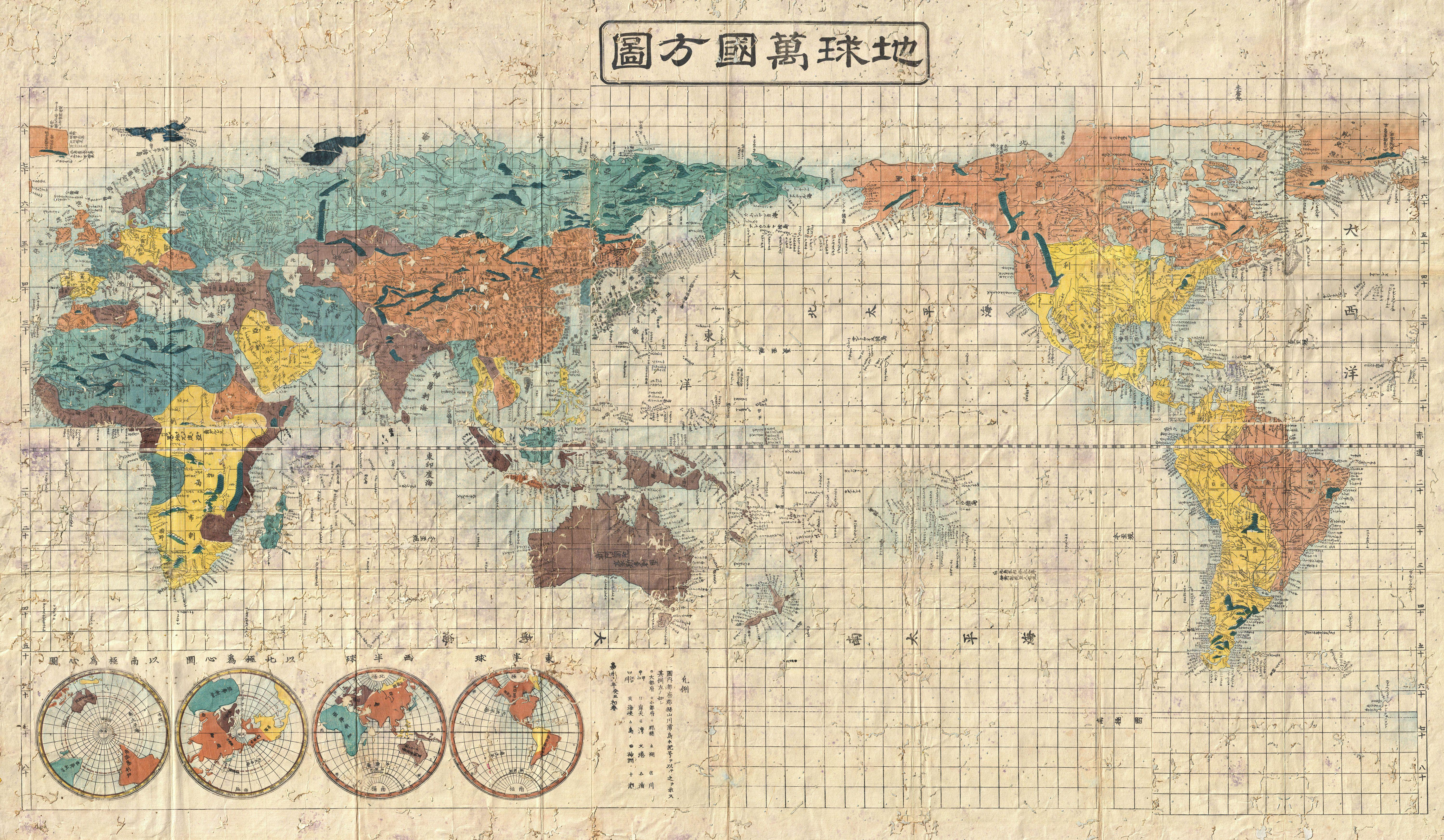 Socialism Andor Barbarism  The New Inquiry - World map us and japan
