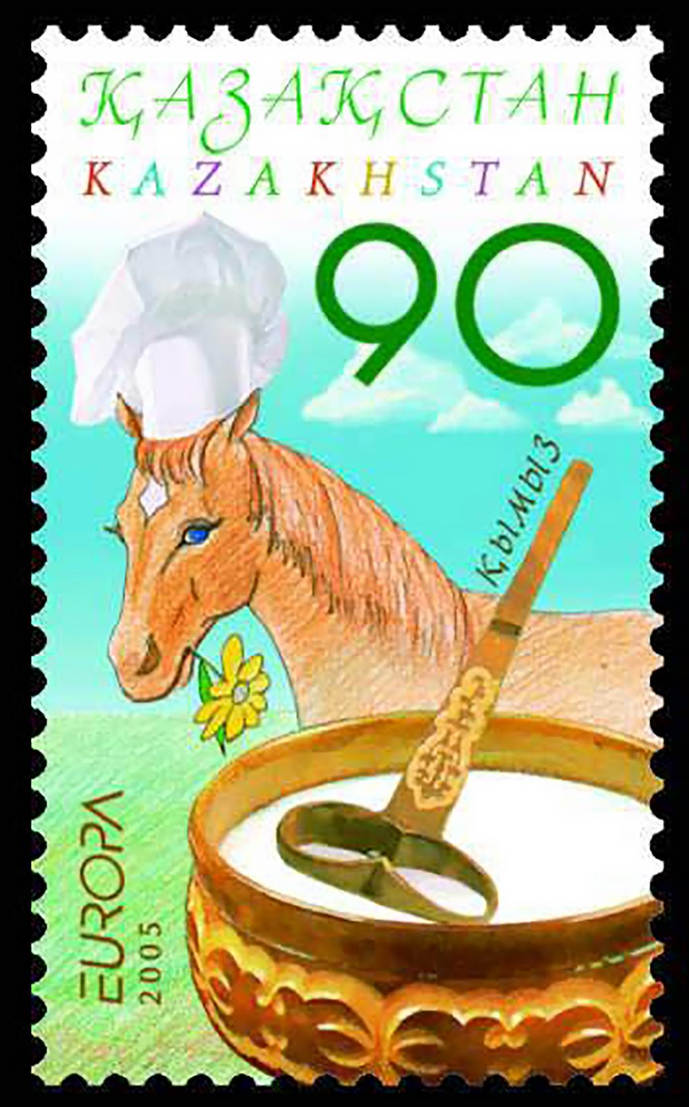 Kazakh postage stamp in tribute to koumiss, a fermented dairy drink
